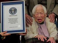 o-time-dos-onze-supercentenarios-com-mais-de-116-anos