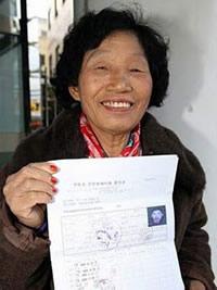 coreana-de-69-anos